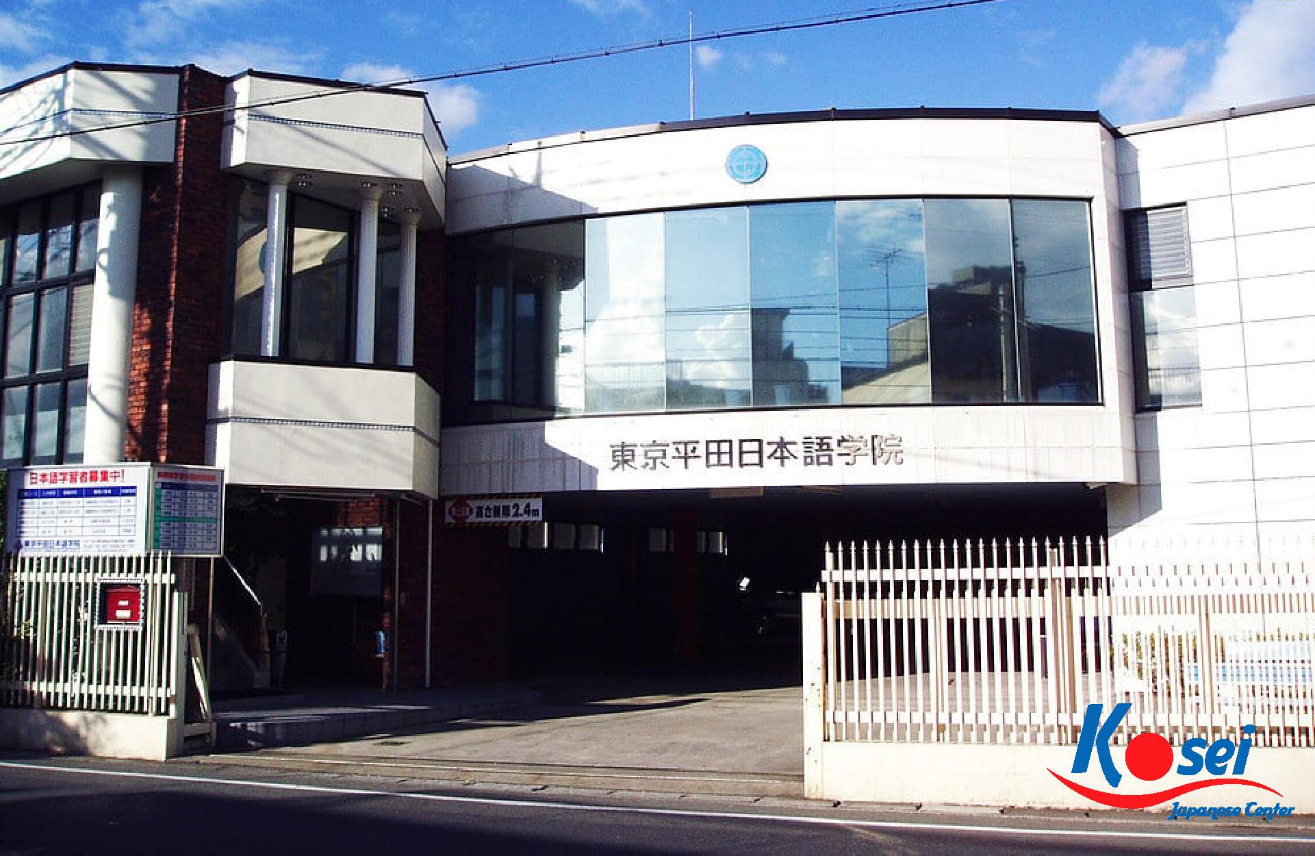 Trường Nhật ngữ Tokyo Hirata nổi tiếng tốt nhất dành cho du học sinh