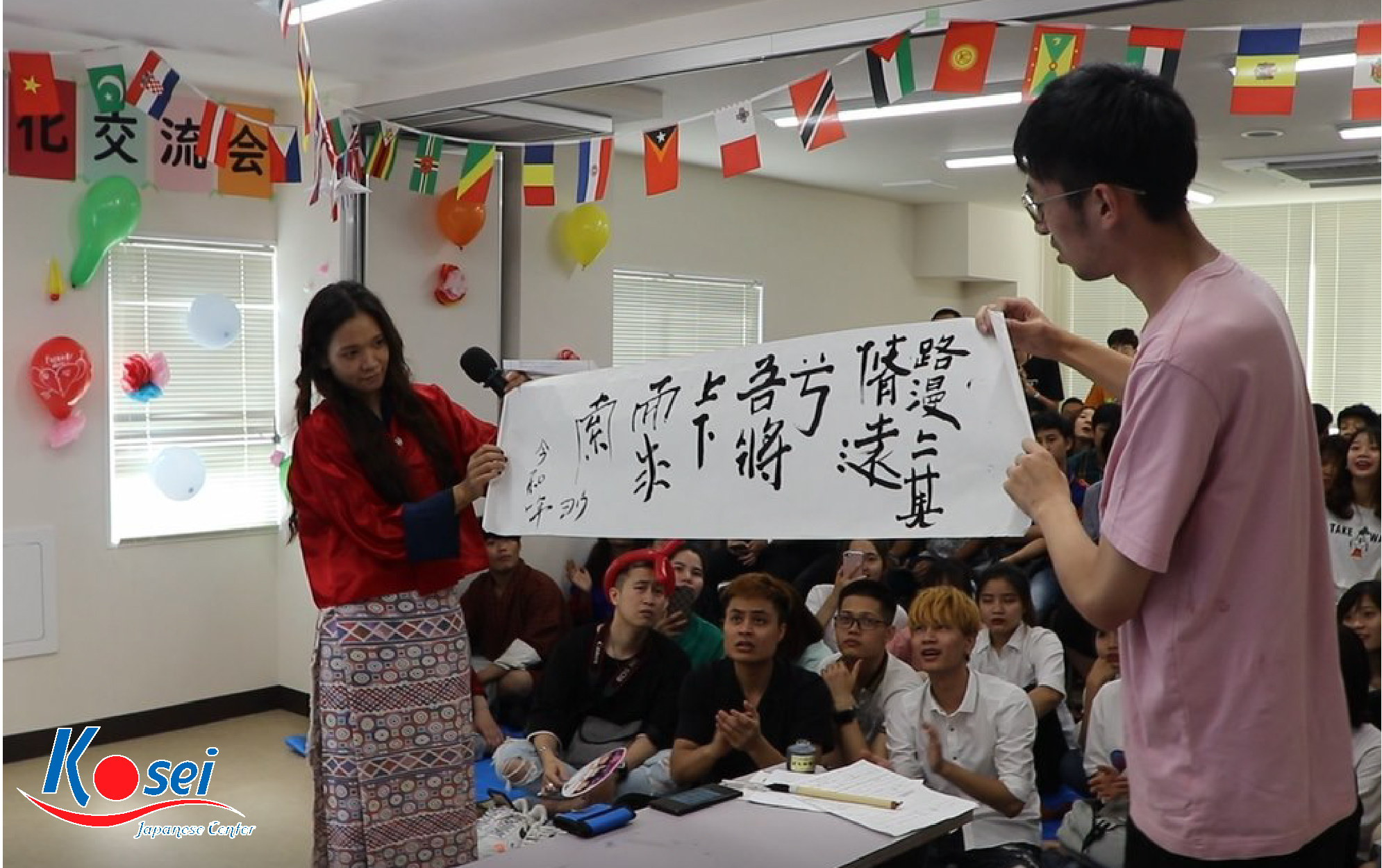 Học viện Nhật ngữ KIJ