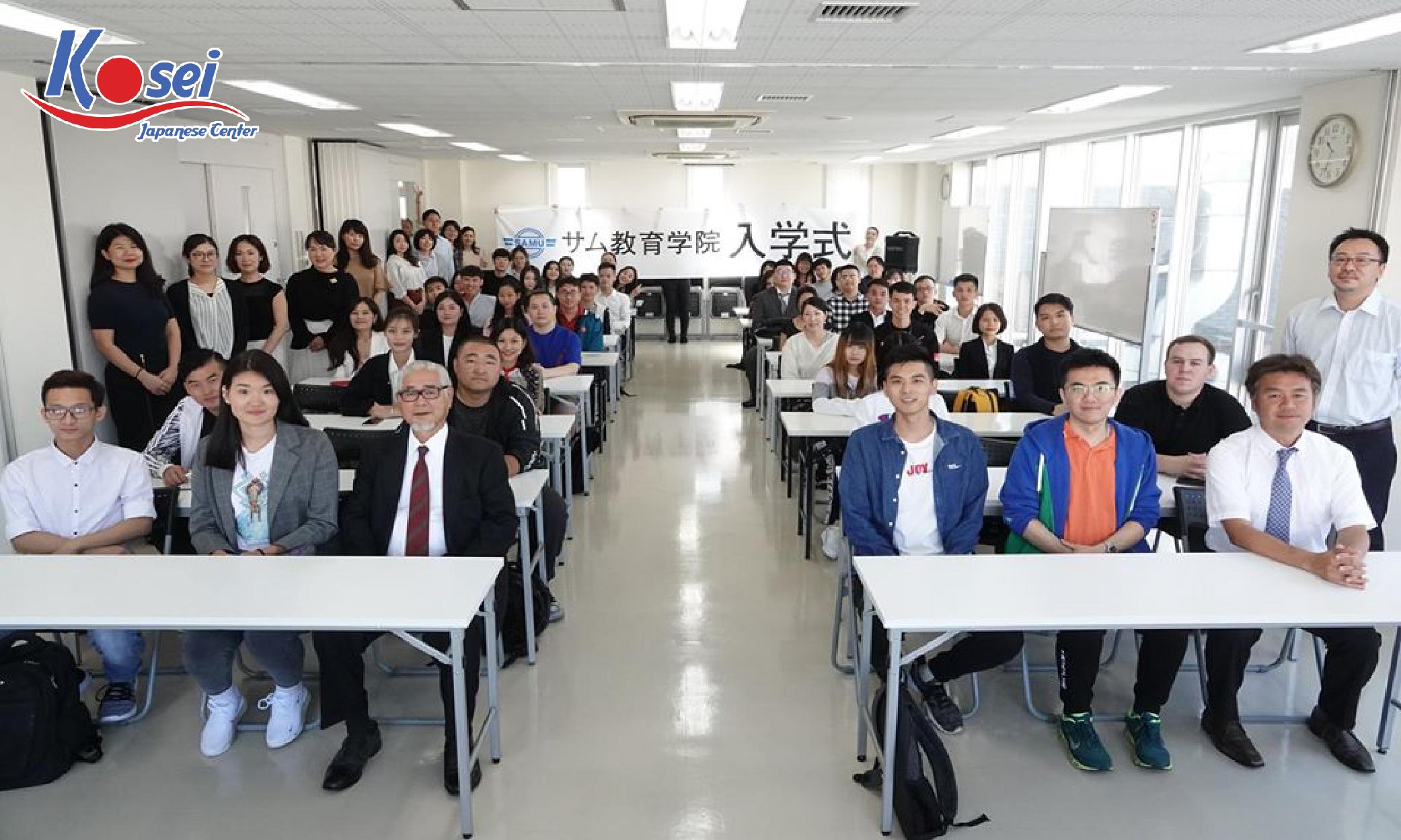 Trường Nhật ngữ uy tín ở Tokyo - Học viện giáo dục Samu