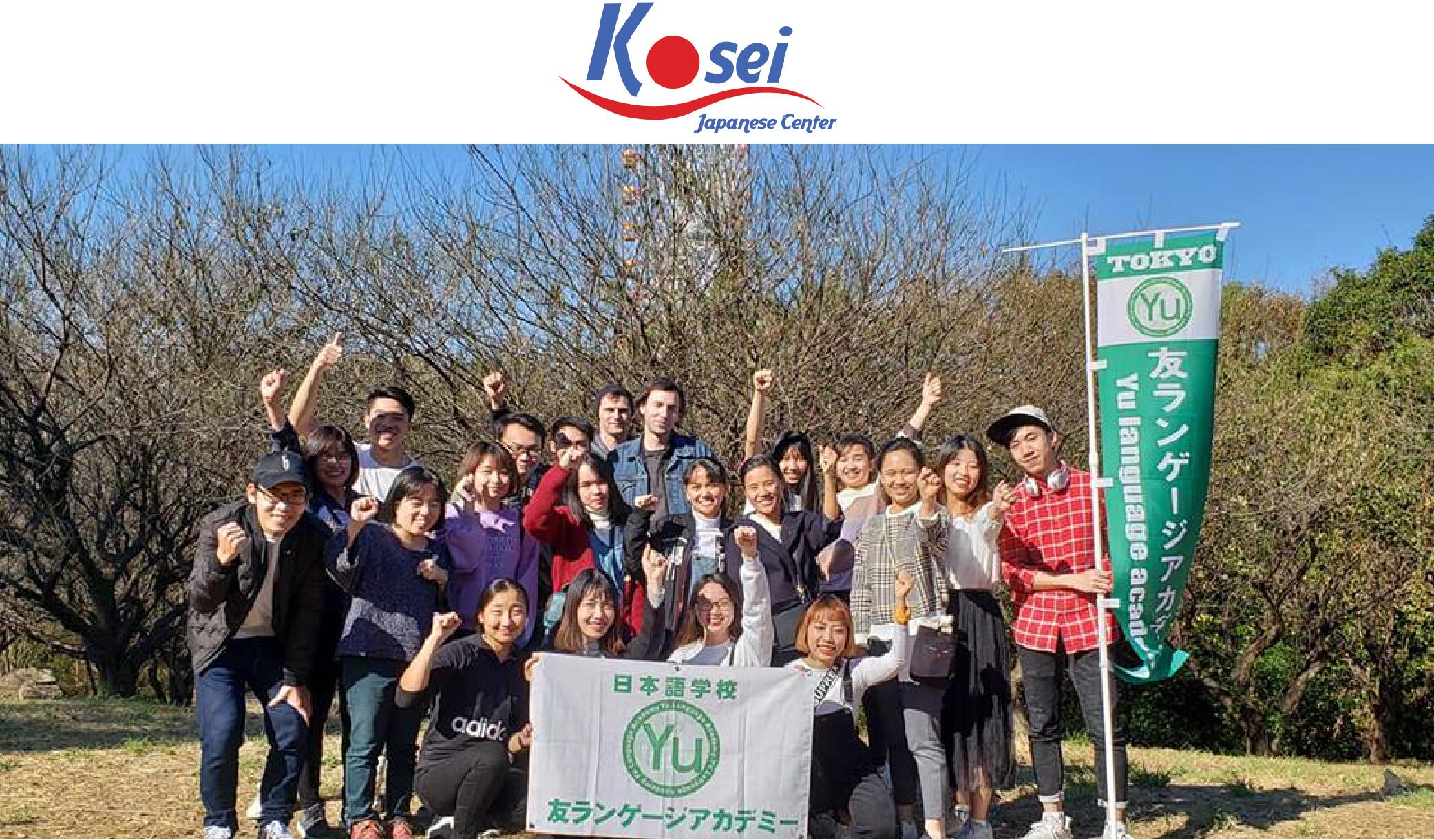 Học Nhật ngữ tốt nhất tại Học viện ngôn ngữ YU ở Nhật Bản