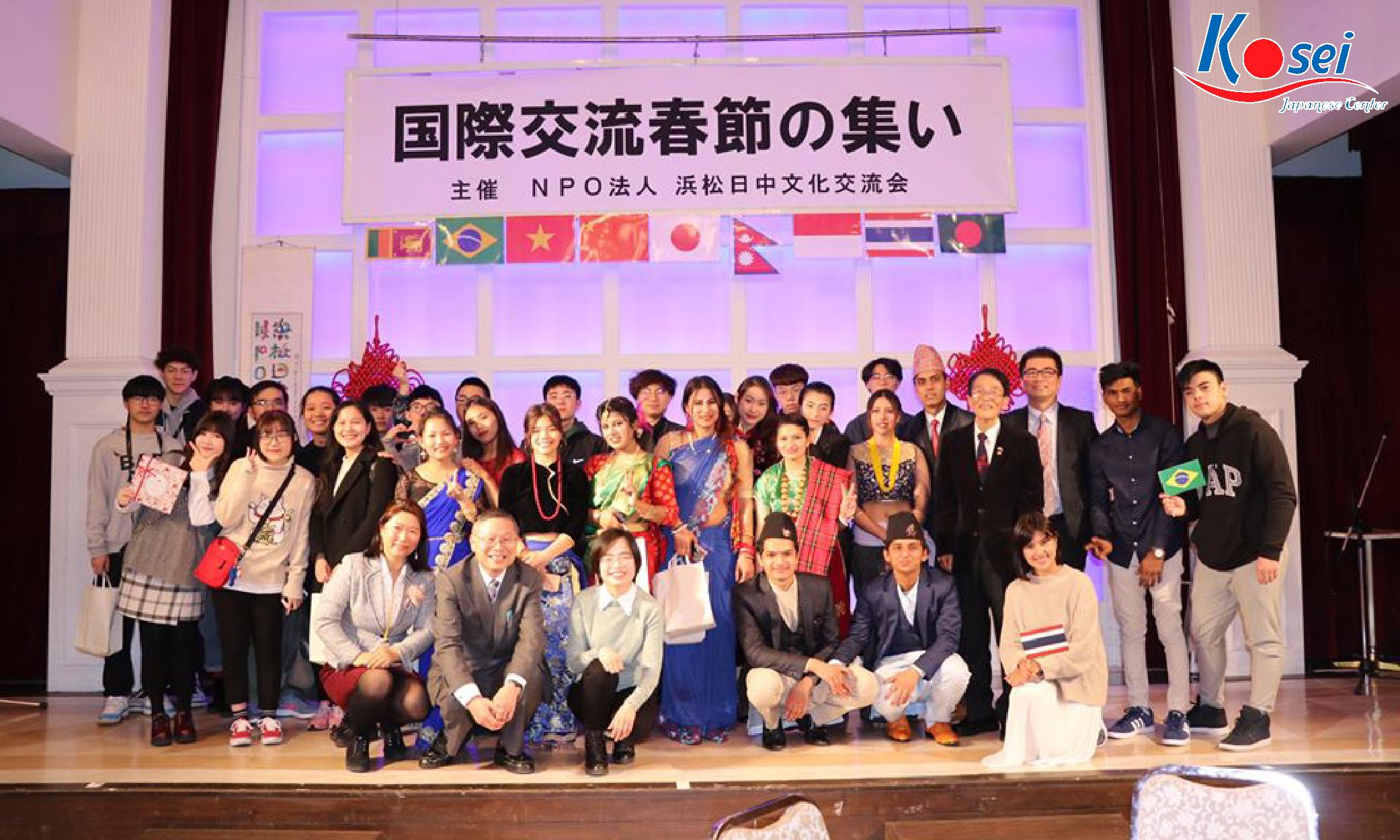trường Nhật ngữ Hamamatsu