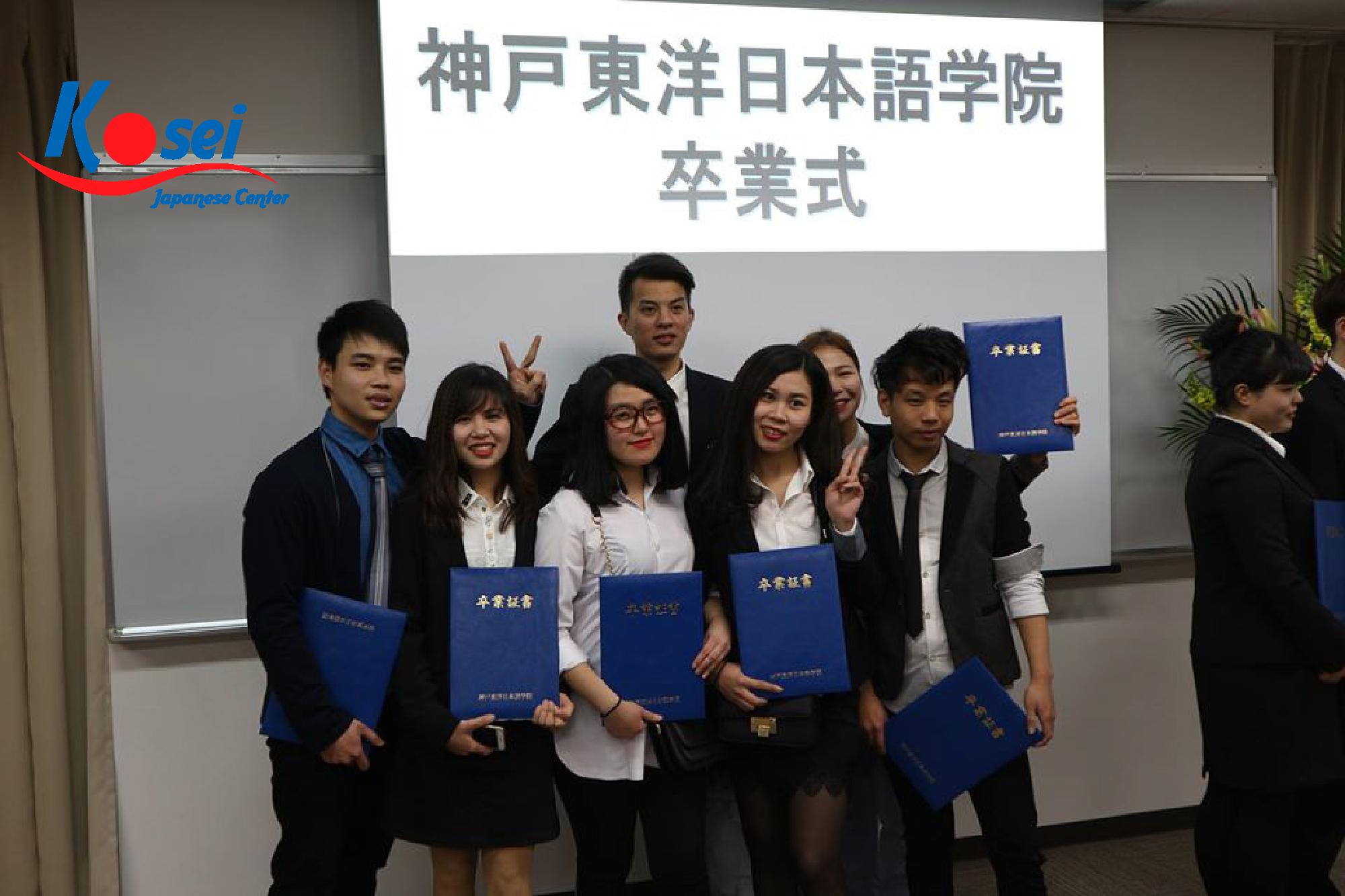 Chi tiết về trường đại học Kobe Nhật Bản dành cho du học sinh VN
