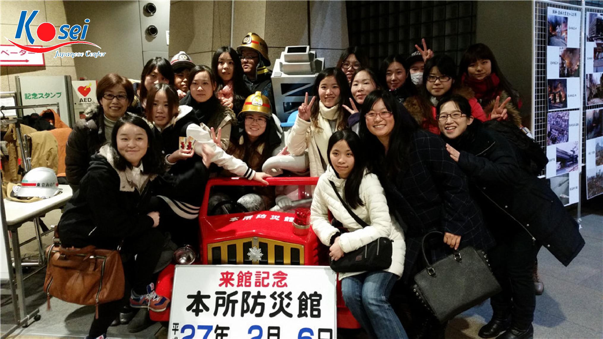 Trường Nhật ngữ Asia Tokyo