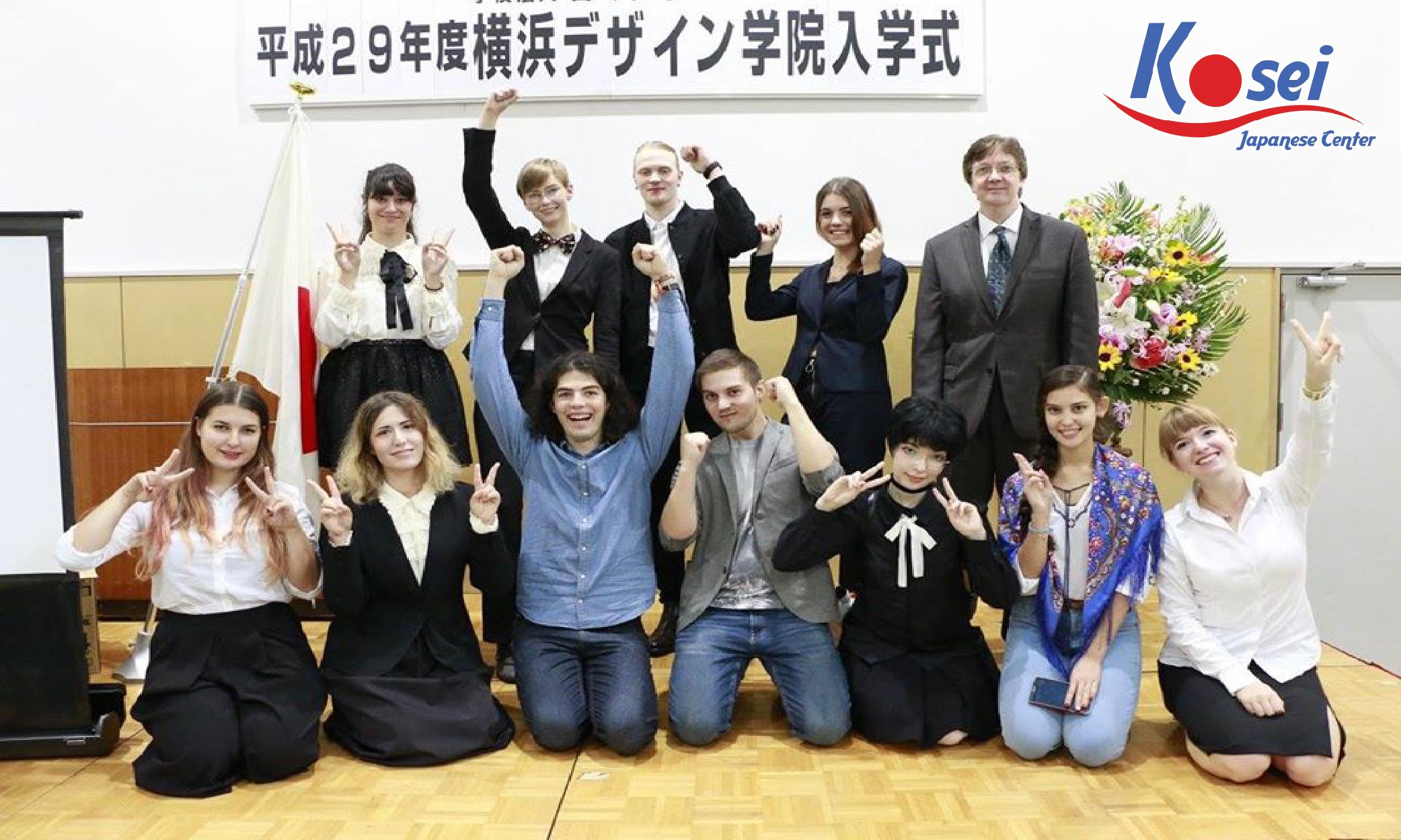 Tìm hiểu chi tiết Học viện thiết kế Yokohama tốt nhất cho du học sinh