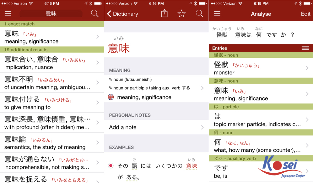 Các app học tiếng Nhật
