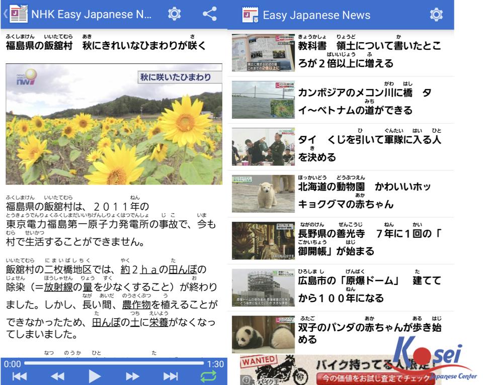 Các app học tiếng Nhật hữu ích ( phần 2)