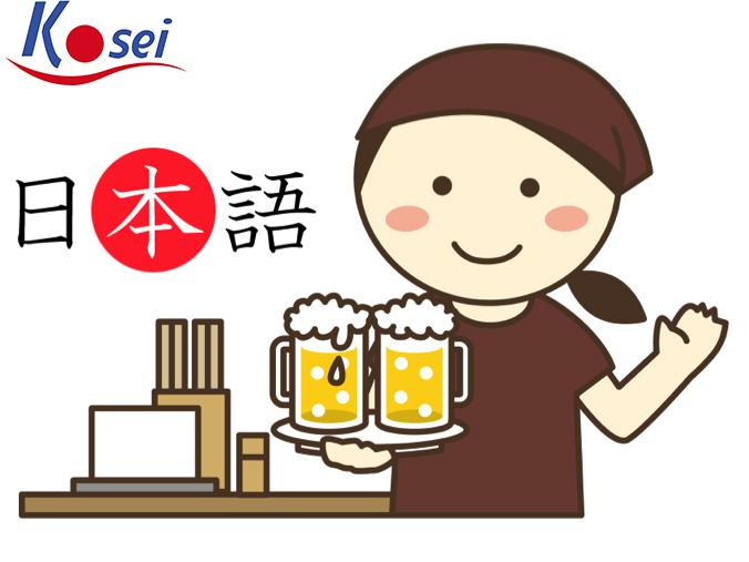 https://kosei.vn/xin-viec-lam-them-o-nhat-nhu-the-nao-n2101.html