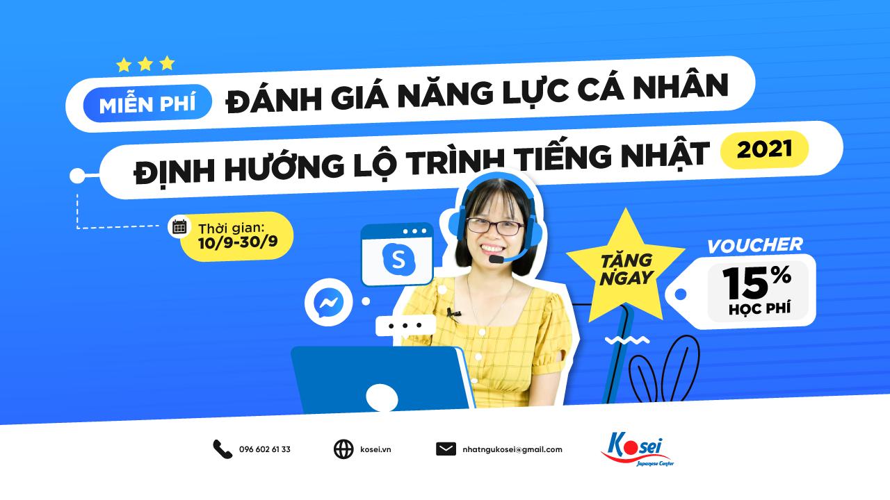 https://kosei.vn/tu-van-dinh-huong-lo-trinh-tieng-nhat-n3268.html