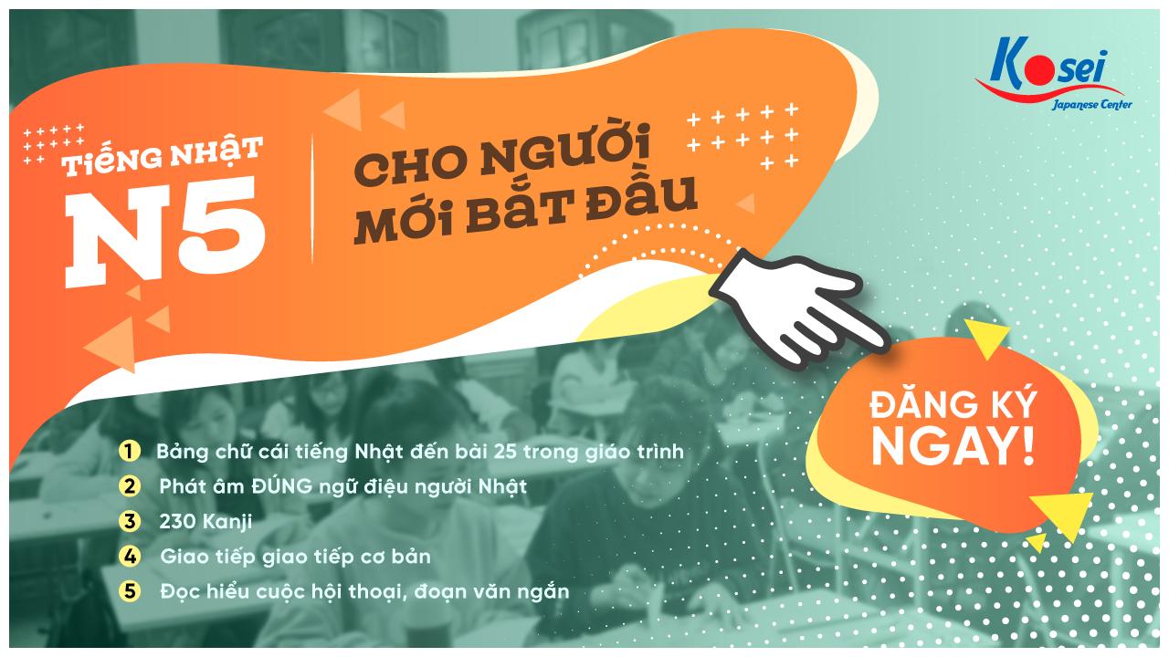 https://kosei.vn/khoa-hoc-tieng-nhat-n5-danh-cho-nguoi-moi-bat-dau-n2613.html