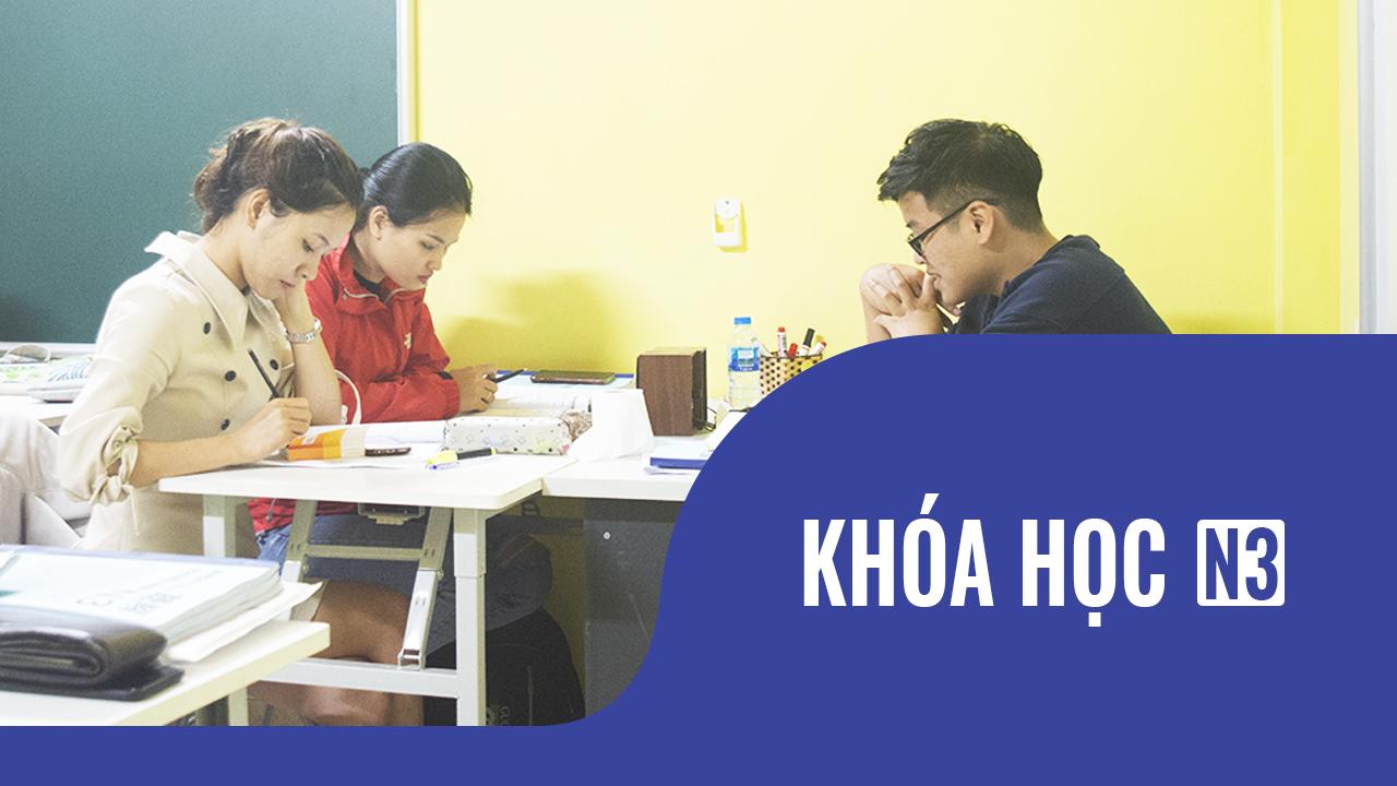 https://kosei.vn/khoa-hoc-tieng-nhat-n3-n2611.html
