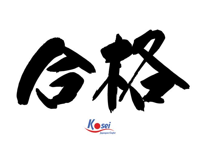 Học tiếng Nhật qua bài hát 何度でも(Nando demo)