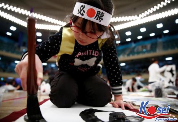 Những nét độc đáo trong nghệ thuật chữ thư pháp Nhật Bản