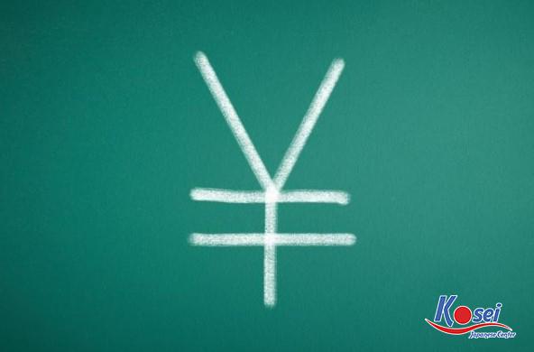 ký hiệu yên nhật, ký hiệu của yên nhật, viết ký hiệu yên nhật, ký hiệu tiền tệ yên nhật, ký hiệu yên nhật và nhân dân tệ, ký hiệu yên nhật và nhân dân tệ giống nhau, ký hiệu yên nhật giống nhân dân tệ