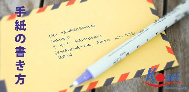 http://kosei.vn/cach-su-dung-dau-ngoac-trong-tieng-nhat-n416.html