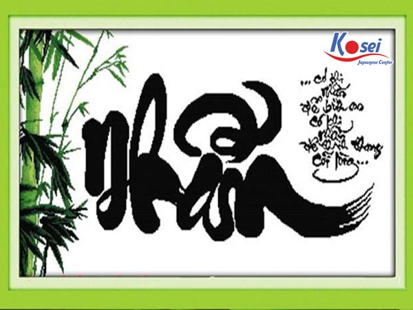 http://kosei.vn/van-hoa-nguoi-nhat-ban-3-chu-nhan-nhung-roi-cung-se-tuc-nuoc-vo-bo-n2566.html