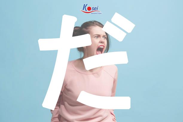 4 ý nghĩa của だ trong văn nói tiếng Nhật bạn nên học