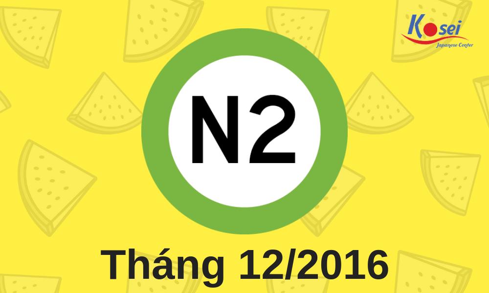 Đề thi chính thức JLPT N2 tháng 12/2016
