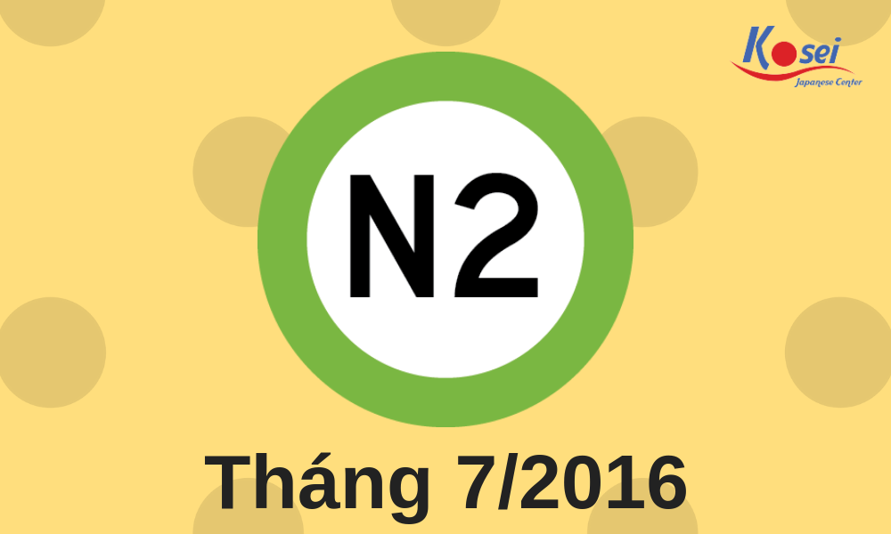 Đề thi chính thức JLPT N2 tháng 7/2016