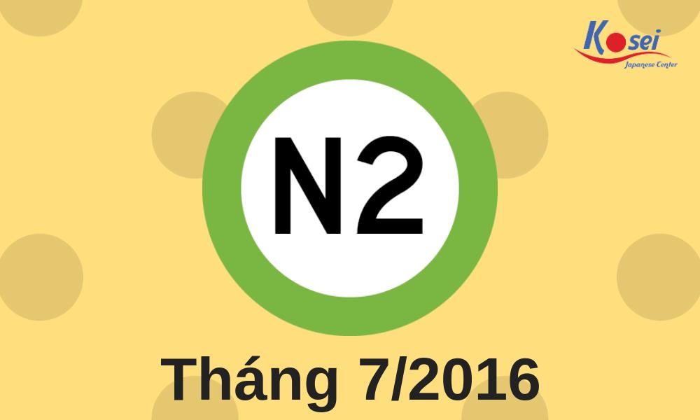 https://kosei.vn/de-thi-jlpt-n2-thang-7-2016-n2129.html