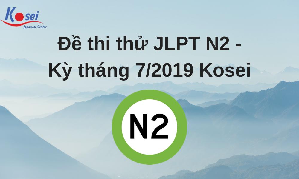 https://kosei.vn/de-thi-thu-jlpt-n2-ky-thang-7-2019-kosei-n2190.html