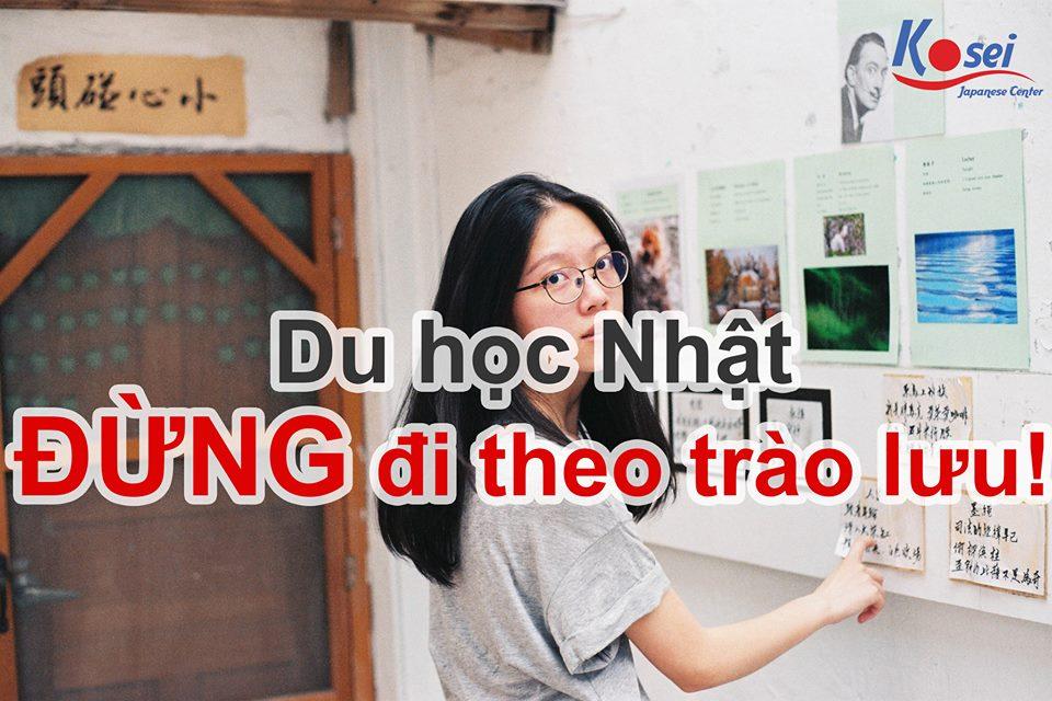 https://kosei.vn/dung-di-du-hoc-nhat-neu-chua-chac-chan-33-n1464.html