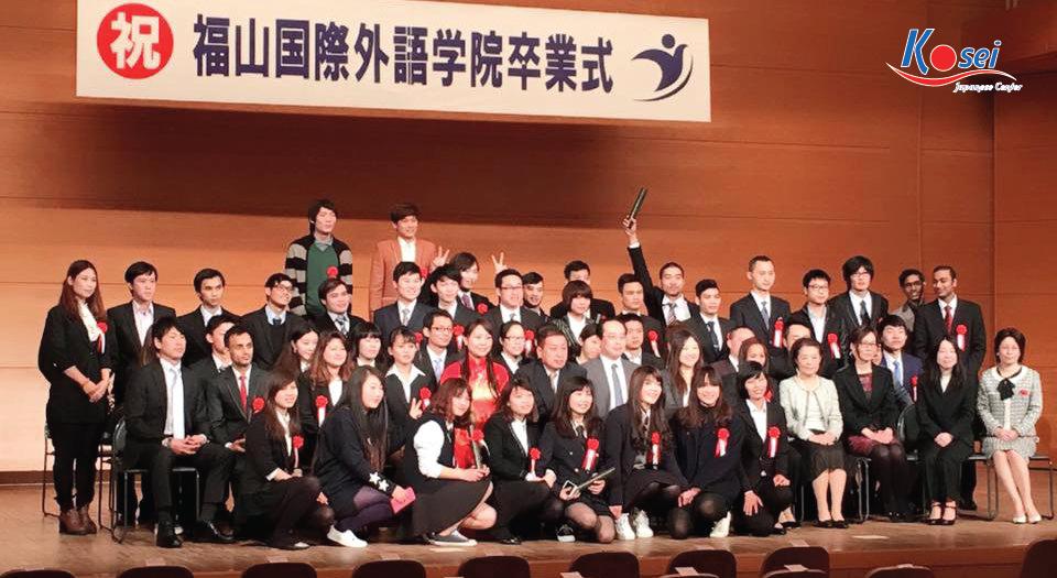 trường quốc tế fukuyama