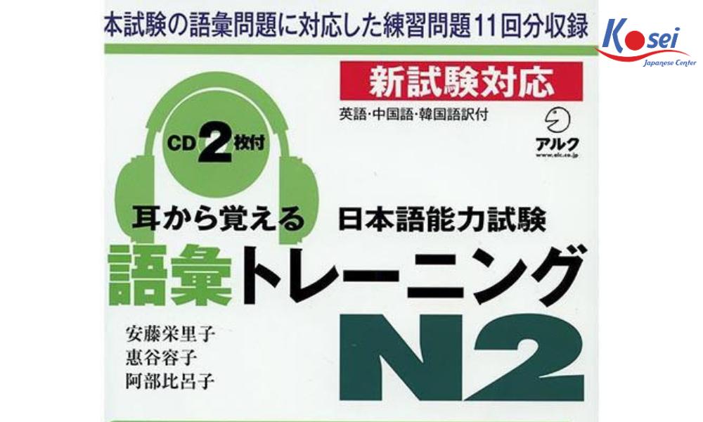 Giáo trình Mimikara Goi N2 PDF - Full không che