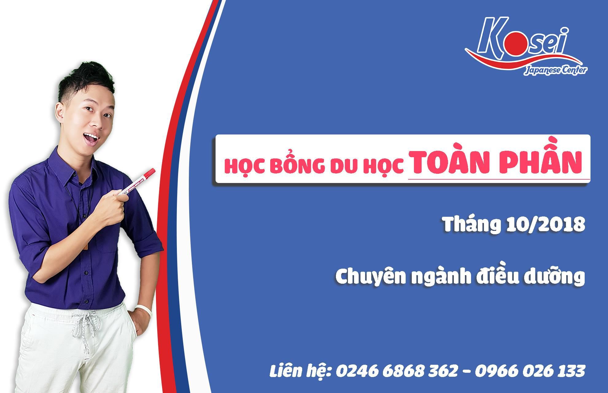 http://kosei.vn/hoc-bong-du-hoc-toan-phan-chuyen-nganh-dieu-duong-n1493.html