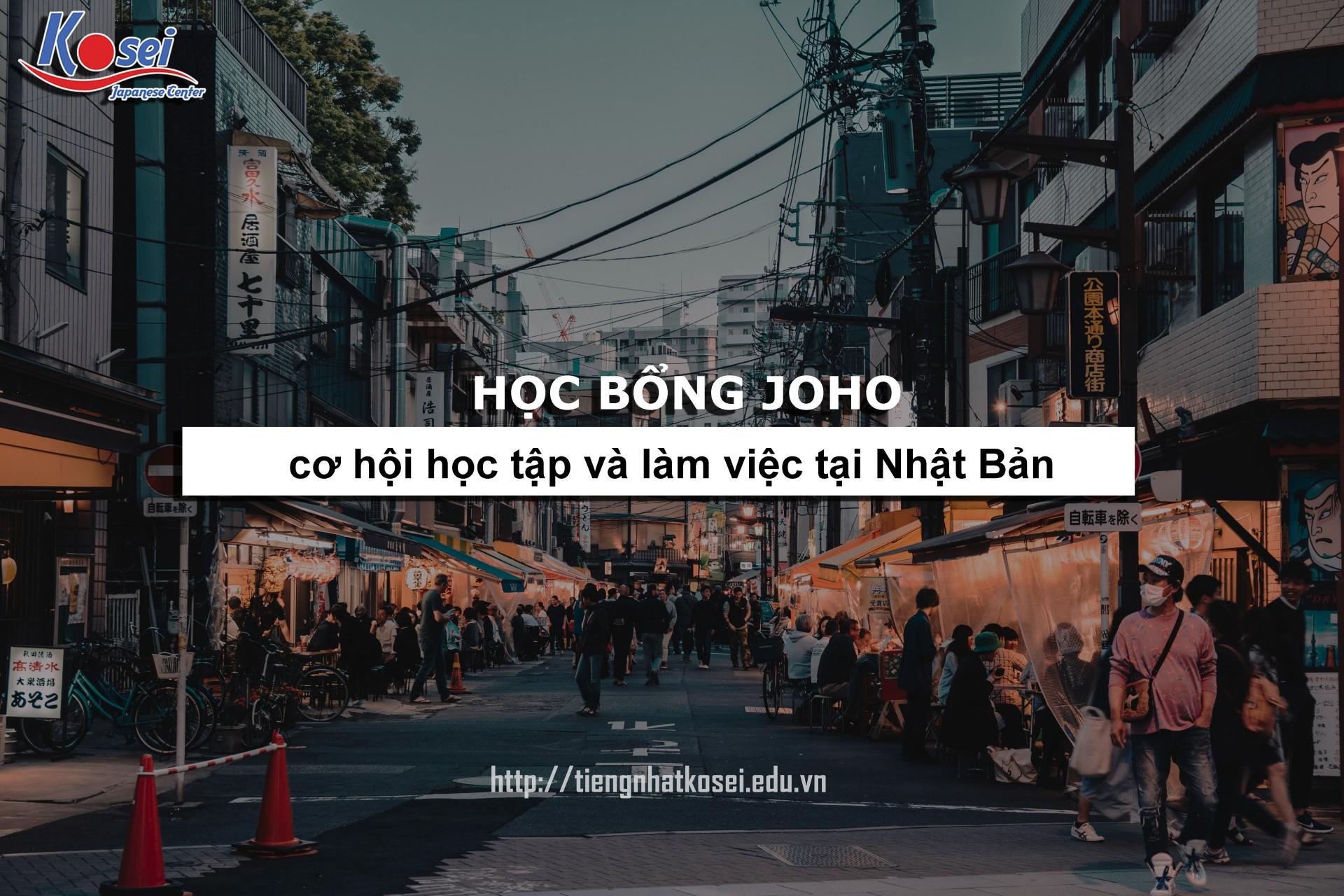 https://kosei.vn/tuyen-sinh-hoc-bong-du-hoc-joho-ky-thang-4-2019-n1731.html