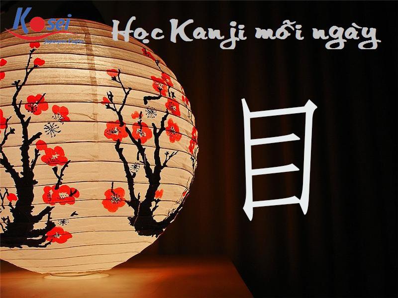 """Những từ vựng tiếng Nhật liên quan đến: """"Mục"""" (目)"""