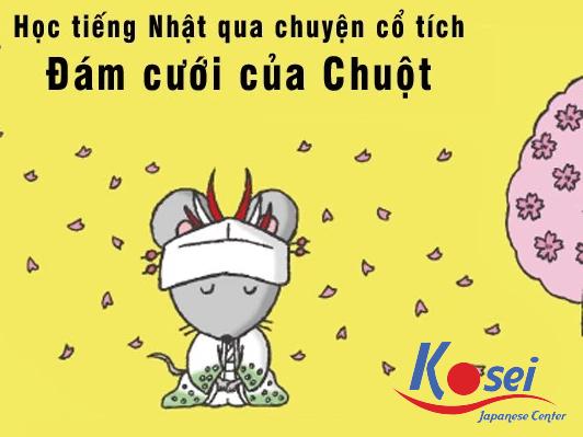 Học tiếng Nhật qua truyện cổ tích: Đám cưới của Chuột (ネズミの よめいり)