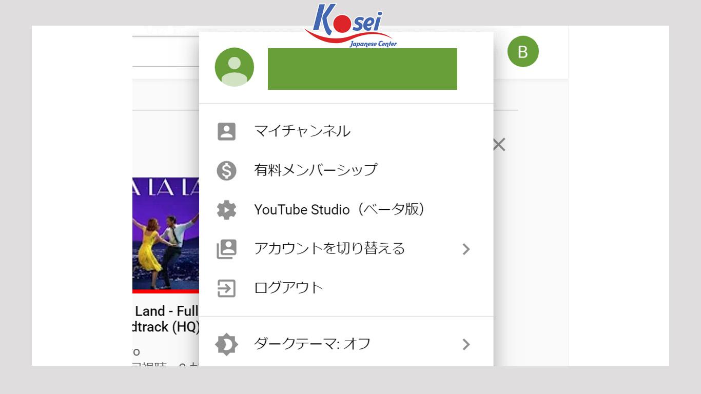 Xem Youtube như người Nhật Bản!