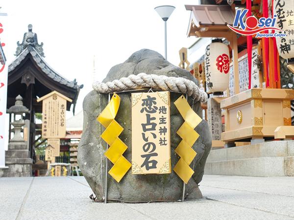 """Nổi tiếng """"Khách đi một về hai"""", ngôi đền cầu duyên Jishu Jinja là thiêng bậc nhất Nhật Bản cho hội FA"""
