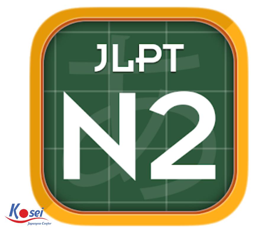 Đề thi chính thức JLPT N2 Tháng 7/2017