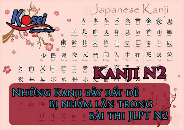 84 từ Kanji dễ bị nhầm lẫn trong bài thi JLPT N2