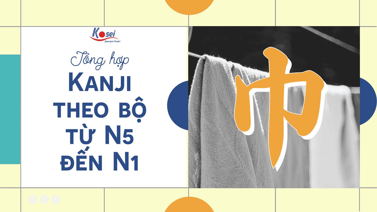 https://kosei.vn/truy-lung-kanji-theo-bo-can-tu-so-cap-den-n1-n3195.html