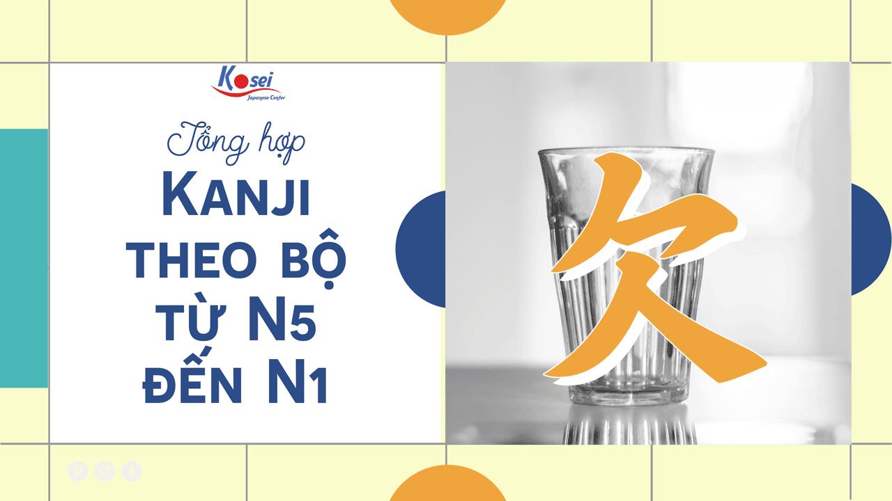 https://kosei.vn/them-cac-kanji-bo-khiem-quen-thuoc-voi-n3-day-n3159.html