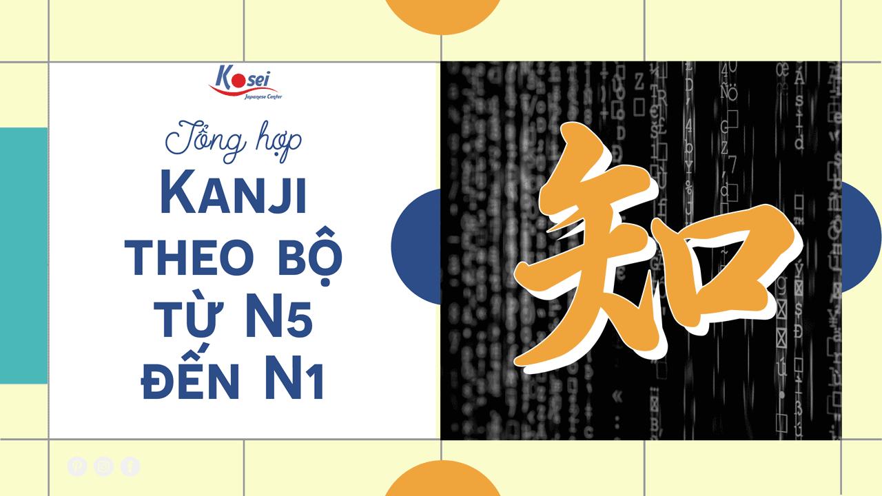 những Kanji có liên quan tới chữ TRI