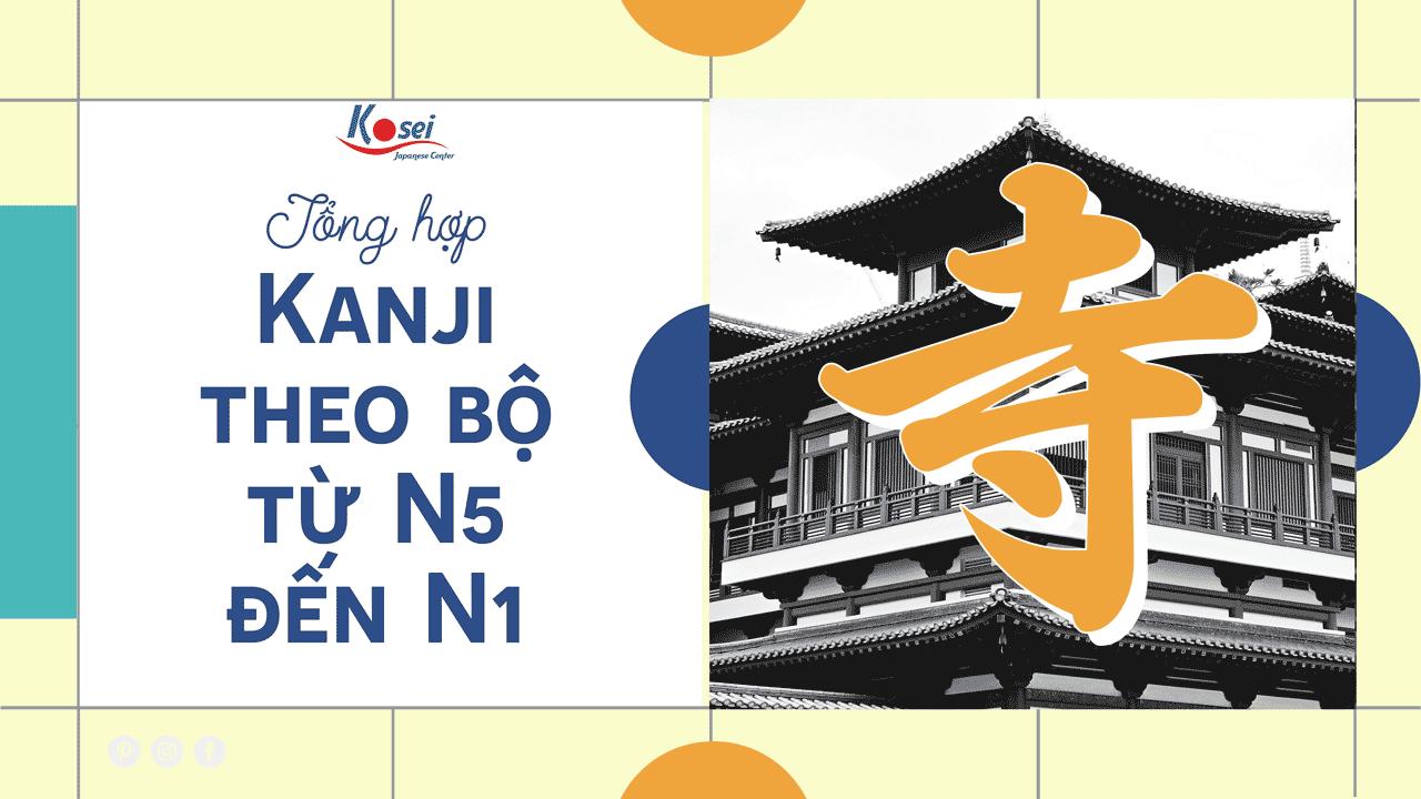 Các Kanji giống nhau có chứa bộ Tự - ngôi chùa