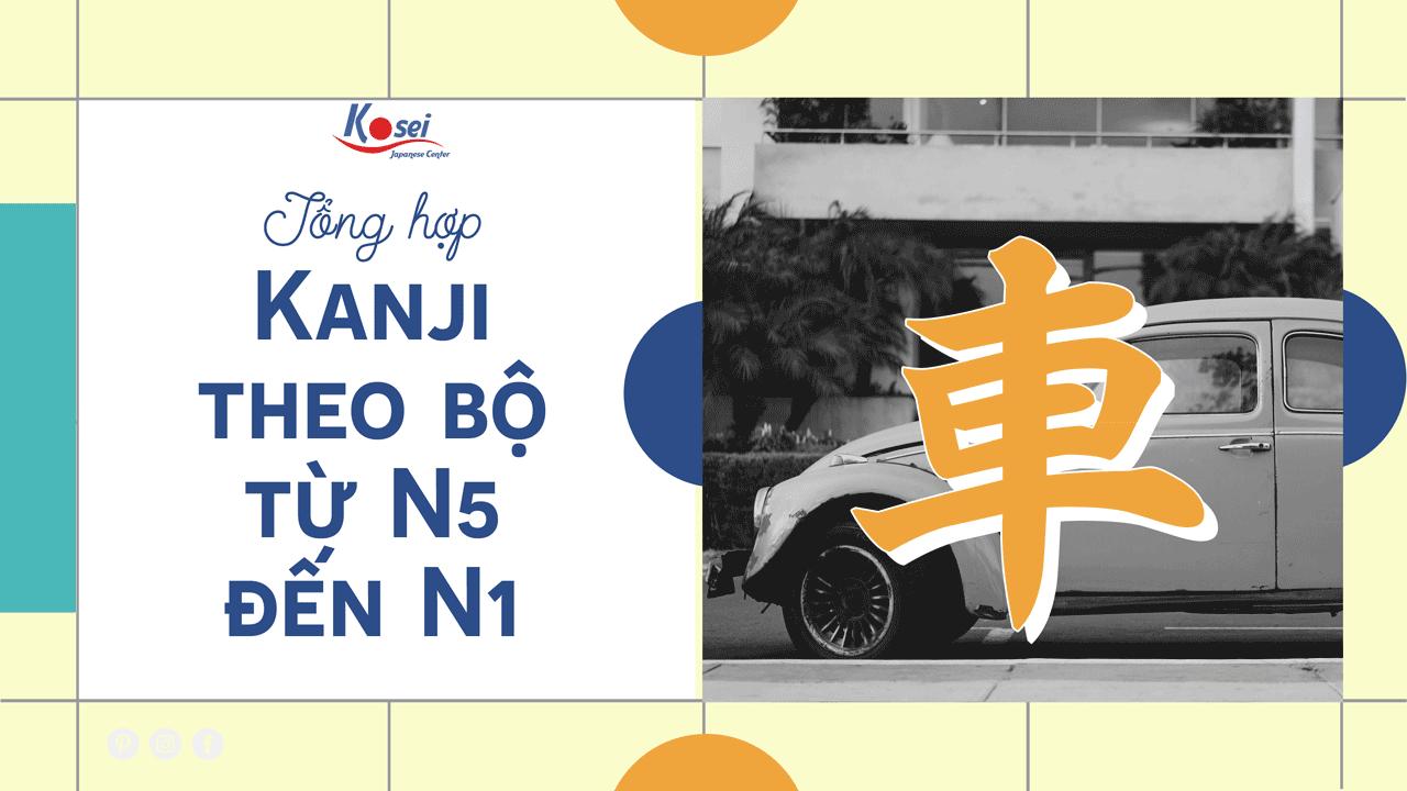 Sẵn sàng ghi nhớ Kanji theo bộ Xa - liệu tất cả các từ chứa bộ Xa đều là đi?