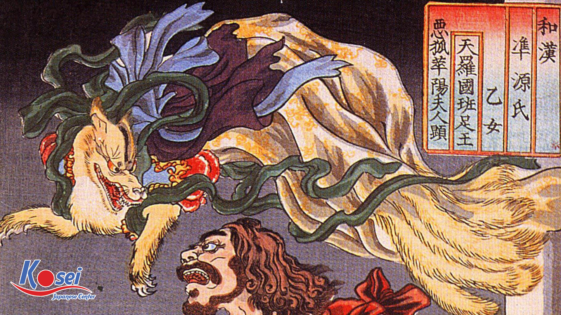 Kitsune no men (狐の面) – Mặt nạ cáo trong văn hóa Nhật Bản