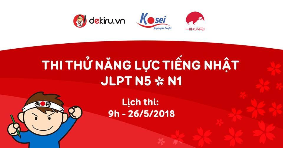 Kỳ thi thử JLPT tháng 7/2018