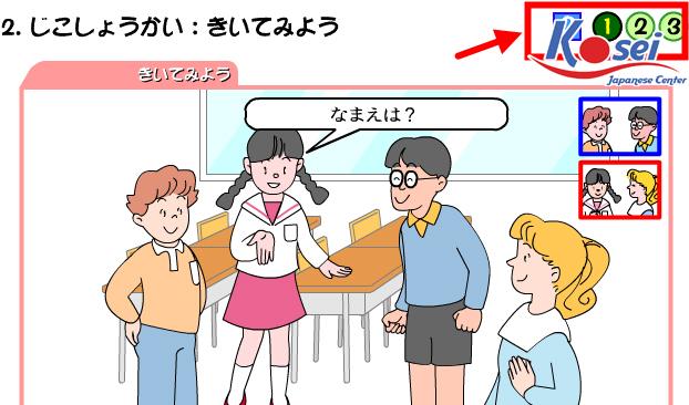 Nói lòng vòng-nét riêng văn hóa giao tiếp ở Nhật, bạn có nên học?