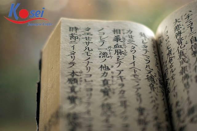 Mẹo nhỏ học tiếng Nhật nhanh chóng