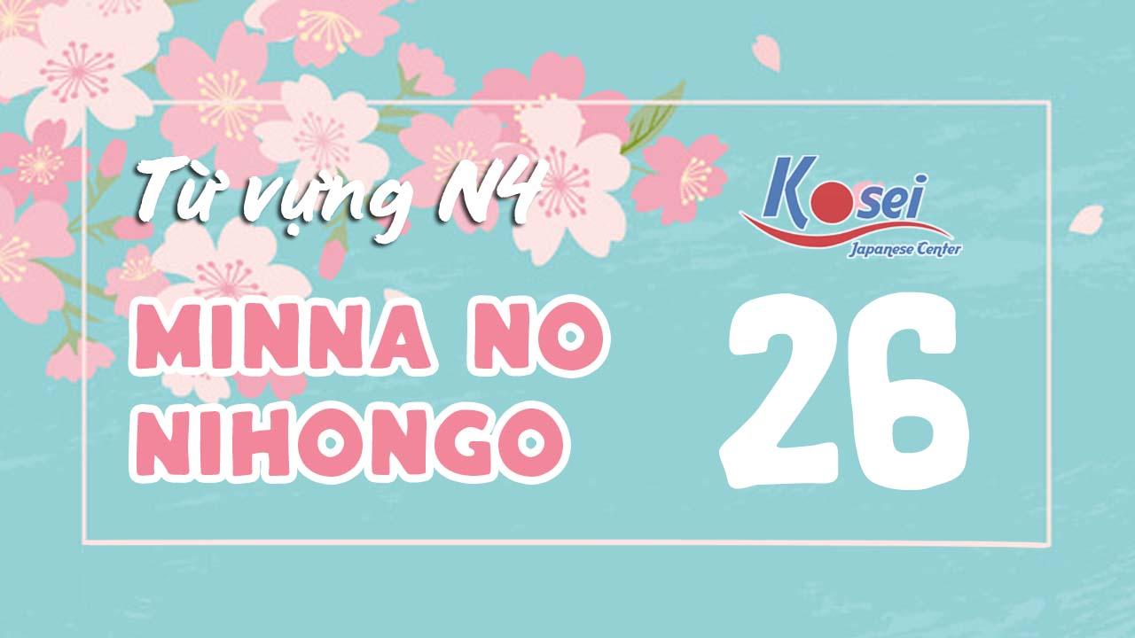 Từ vựng N4 Minna no Nihongo - Bài 26
