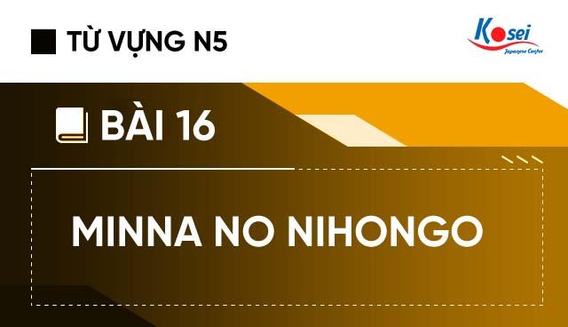 Từ vựng Minna no Nihongo: Bài 16
