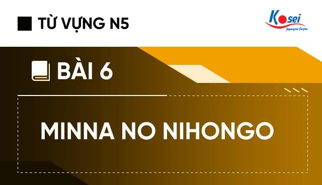 Từ vựng Minna no Nihongo: Bài 6