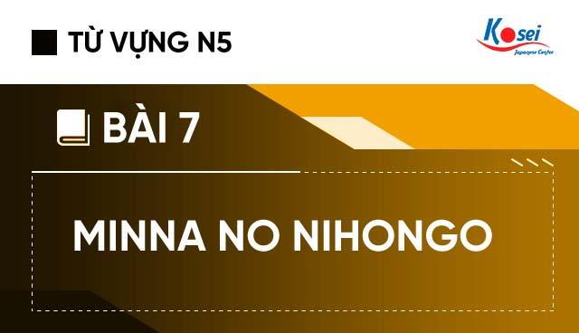 Từ vựng Minna no Nihongo: Bài 7