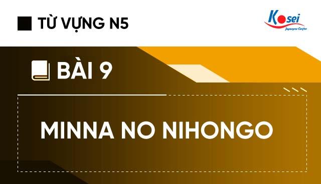 Từ vựng Minna no Nihongo: Bài 9