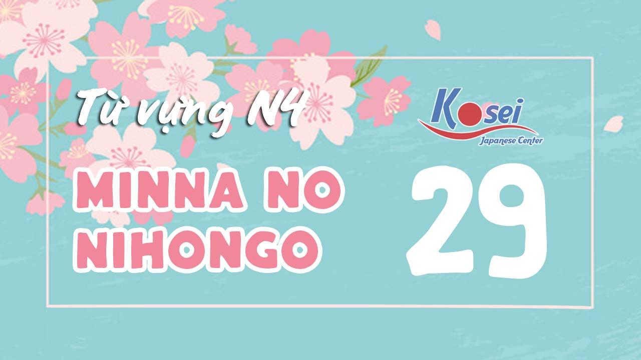 Từ vựng N4 Minna no Nihongo - Bài 29